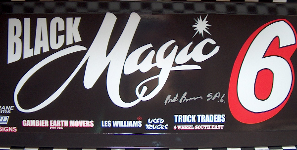 BBS6-1990 – 1990 Bill Barrows s6 Black Magic Top Wing Panel