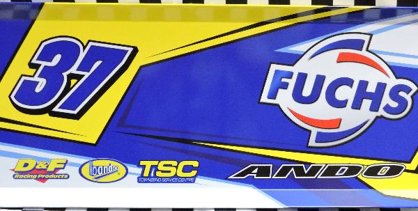 GAV37-1516 Grant Anderson v37 – 2016 Top Wing Panel